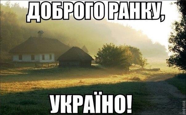 Создание Путиным Нацгвардии - страховка на случай попыток государственного переворота, - Stratfor - Цензор.НЕТ 2148