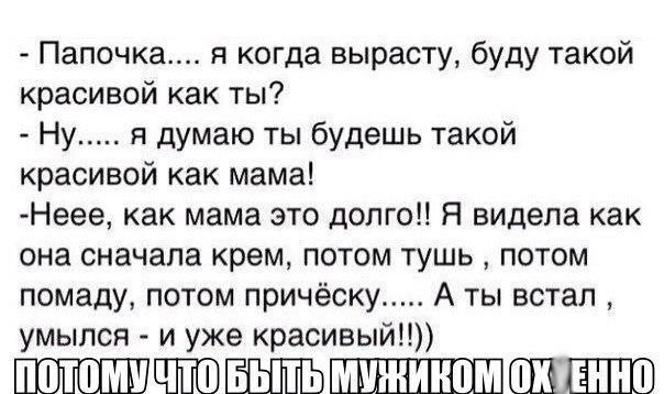 Всяко - разно 182 )))