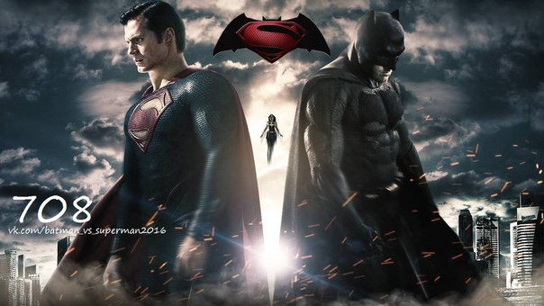 фото фильм Бэтмен против Супермена: На заре справедливости смотреть