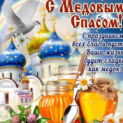 Руслан Цурський