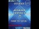 ALLIANCE BATLLE 3 ROUND- BEEF TO