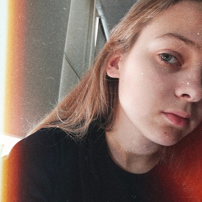 Настя Авсеенко
