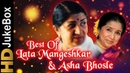 Best Of Lata Mangeshkar Asha Bhosle Superhit Evergreen Melody Songs Collection Romantic Songs