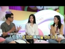 A Pink's Naeun Bomi KBS2 Korea's Talk Show 'Hello Counselor' Preview