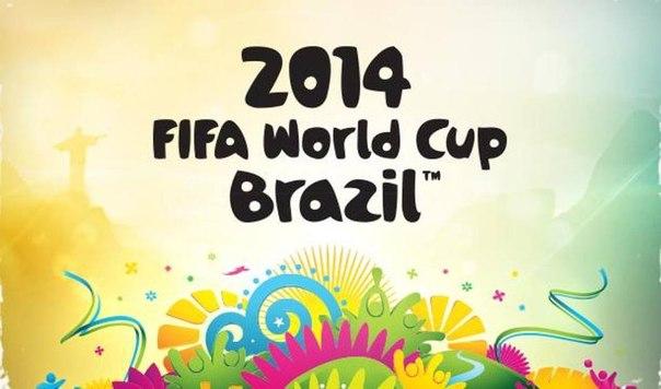 чемпионат ha по футболу 2014 2015 результаты 2 тура