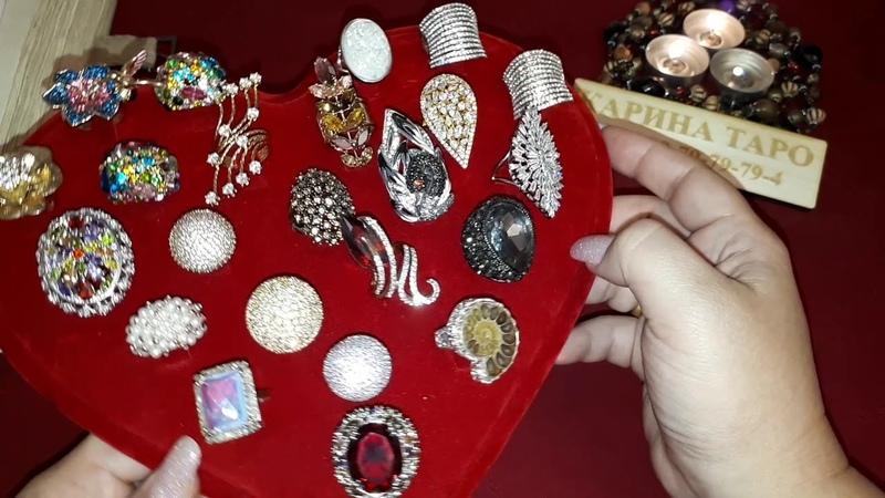 Кольцо исполняет желания привлекает счастье любовь деньги Луна растущая