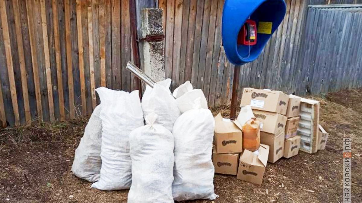 мусорная реформа, чайковский район, 2019 год