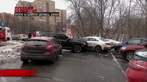 Русские булки с Игорем Прокопенко Выпуск 12 от 04 01 2018