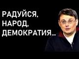 Евгений Федоров 15.01.2019