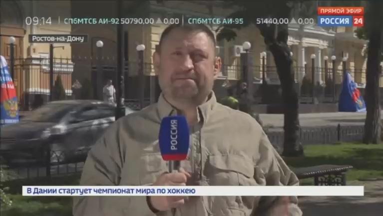 Новости на Россия 24 • В Ростове-на-Дону отмечают столетие Южного военного округа