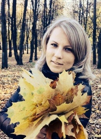 Елена Романова, 1 октября , Нижний Новгород, id30127896