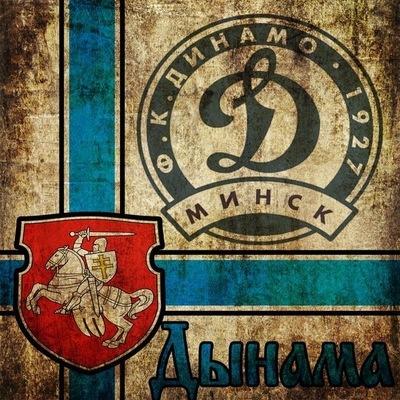 Артём Белояр, 10 ноября 1986, Минск, id208776571