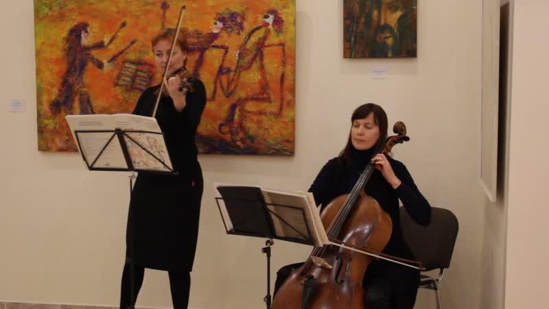 В музей до рождения Татьяна Шишкина виолончель Анна Анисимова скрипка