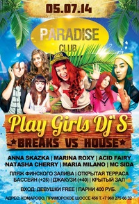 PLAY GIRLS DJ`S ★PARADISE CLUB ★BREAKS vs HOUSE