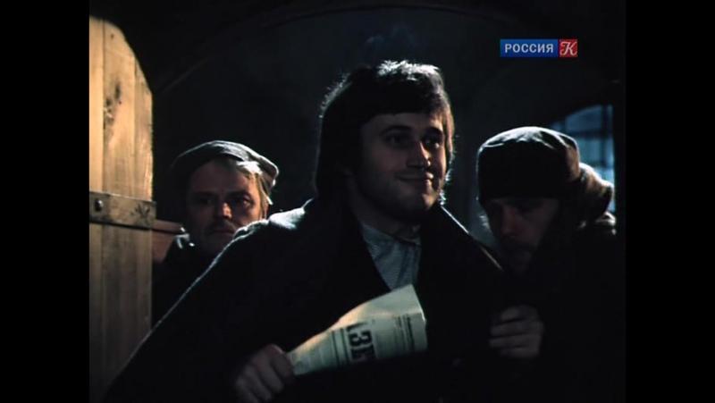 Строговы. (4 серия из 8) 1975-1976 .(СССР. фильм- семейная сага, экранизация)