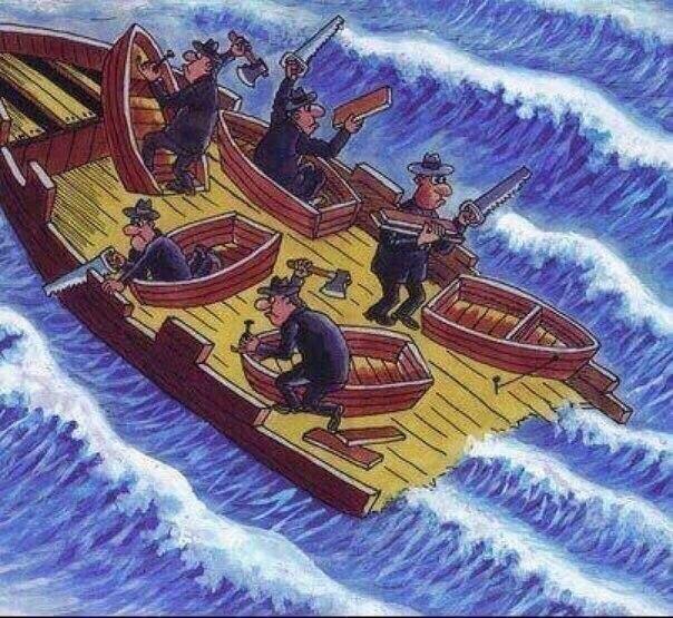 приклад того як егоїзм руйнує суспільну працю