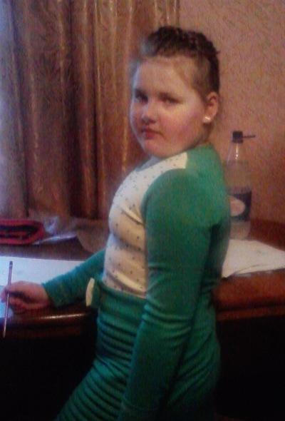 Даша Ярмолюк, 7 июня , Новосибирск, id206410379