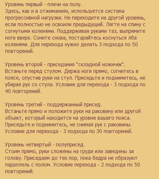 Фото №431214114 со страницы Nurislam Katipov