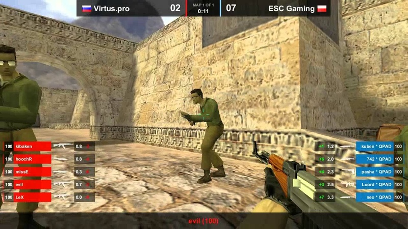 ESC vs. Virtuspro WCG 2011