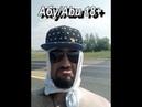 АБУ 18 (приключения в дороге и опасны, и смешны. Главное - запоминающиеся!