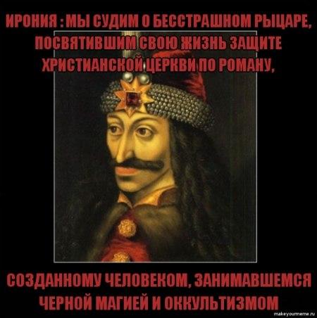 http://cs407723.vk.me/v407723336/521/pqF828PeVUM.jpg
