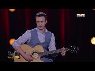 Stand up. фестиваль в санкт-петербурге: иван абрамов - песня