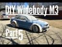 DIY Расширение кузова BMW M3: Часть 5