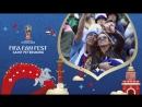 FIFA Fan Fest SPb седьмой день