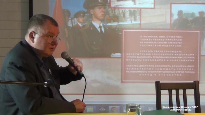 С.В.Тараскин. Кому приносят присягу в армии РФ