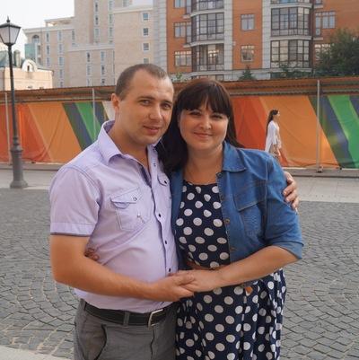Алия Салимова, 2 августа 1985, Самара, id144286875