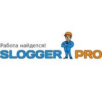 Все вакансии теперь на сайте www.slogger.pro