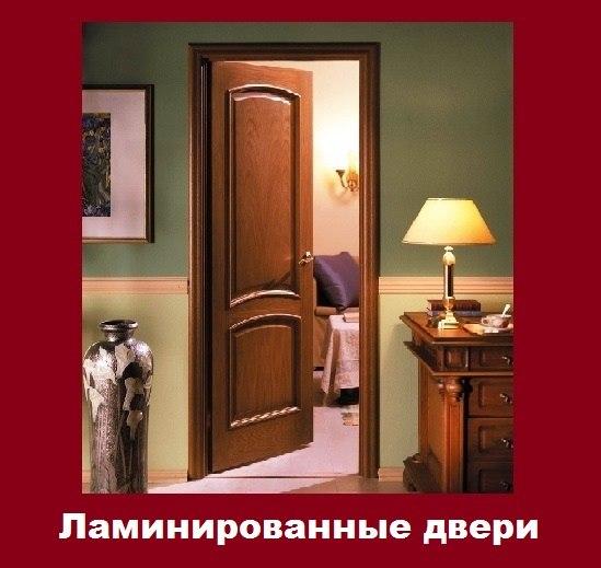 установить входную дверь г кубинка