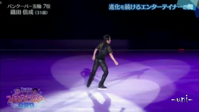 Nobunari Oda 織田信成 - YMCA - THE ICE 2018 大阪
