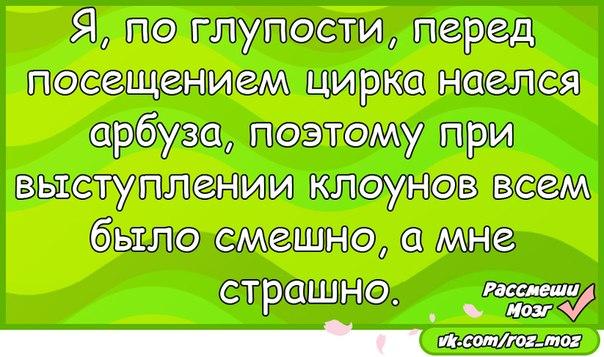 https://pp.vk.me/c7003/v7003507/21977/MSyXGArYOeQ.jpg