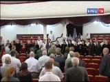 В эти дни в Ельце проходит 8-й съезд Союза городов воинской славы