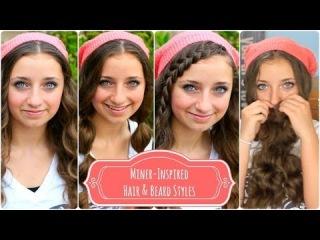 Miner-Inspired Hair & Beard Styles | Disney's #BeThe8thMiner Contest