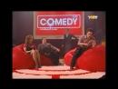 Comedy club - анфиса чехова