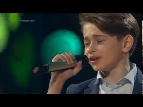 Песня победителя Голос дети 2018 Рутгер Гарехт