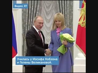 Валерия получает орден Дружбы