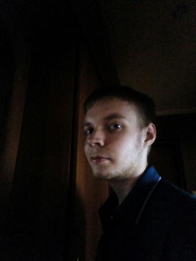 Данил Исмаев