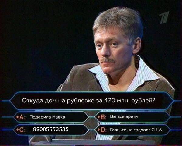 Фото №456245175 со страницы Алексея Скосырева