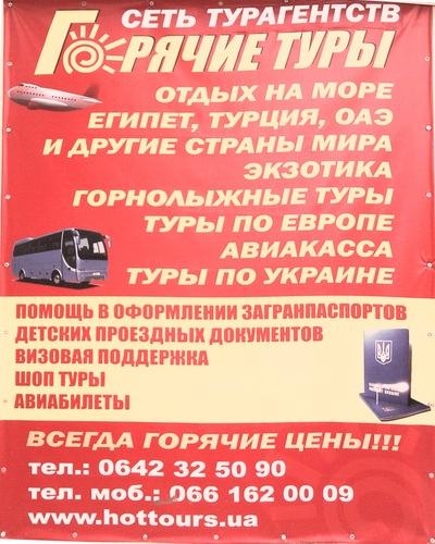 Юлия Иванова, 13 мая 1996, Луганск, id163471559