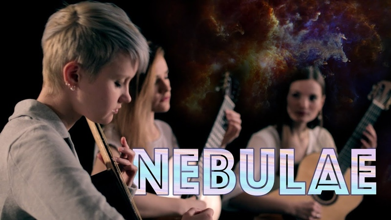 Nebulae by Olga Amelkina-Vera, performed by the Weimar Guitar Quartet