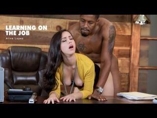 Alina lopez [pornmir, порно вк, new porn vk, hd 1080 interracial, office, handjob, doggystyle, cowgirl, blowjob]