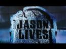 Пятница 13 е Часть 6 Джейсон жив 1986 перевод одноголосый VHS ужасы слэшер