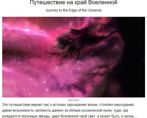 Фото №456256639 со страницы Артура Шакирова
