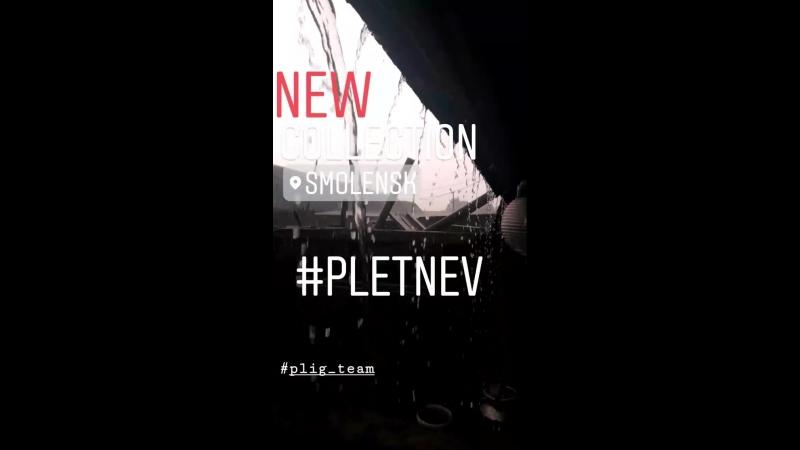 NEW COLLECTION  IGOR PLETNEV 22