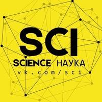 Паблик Science|Наука статистика ВКонтакте