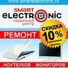 Ремонт ноутбуков, компьютеров в Красноярске
