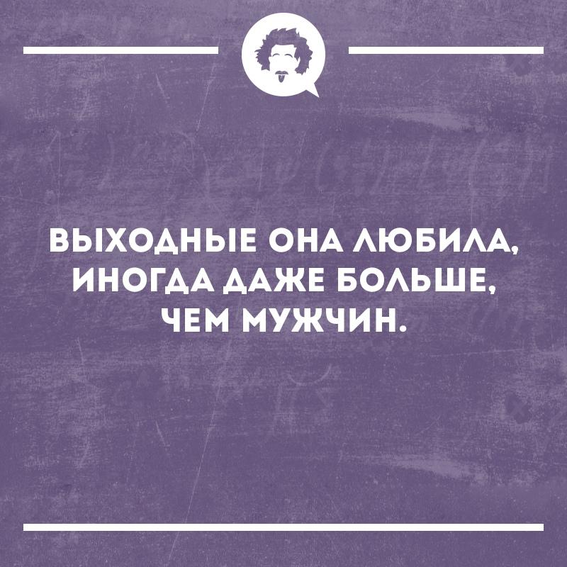 https://pp.userapi.com/c847019/v847019133/efff3/O9WJ93rhrb4.jpg